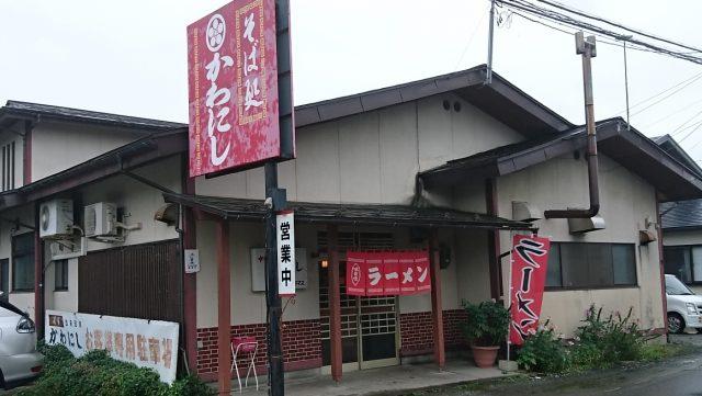 kawashoku5
