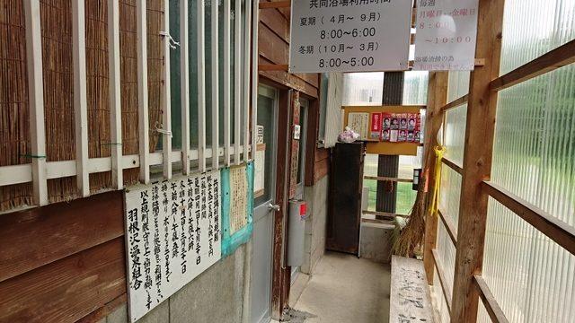 hanesawa3