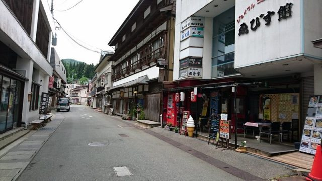 town17