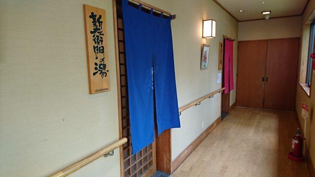yunohana5