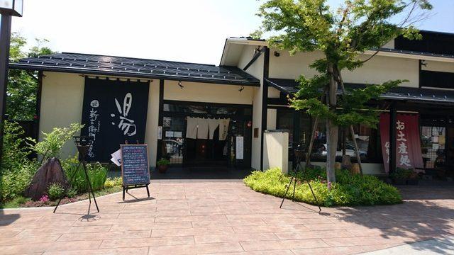 yunohana8