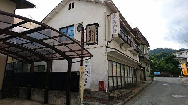 yumachi3
