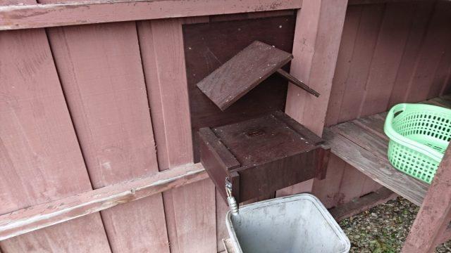 小野の湯料金箱