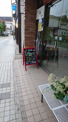 吉田屋入り口