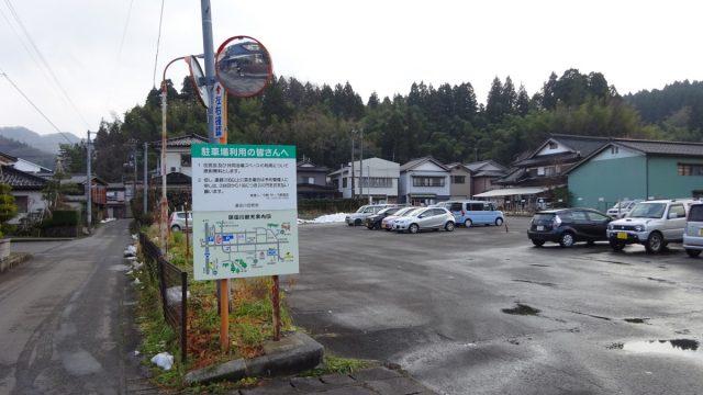 無料共同駐車場