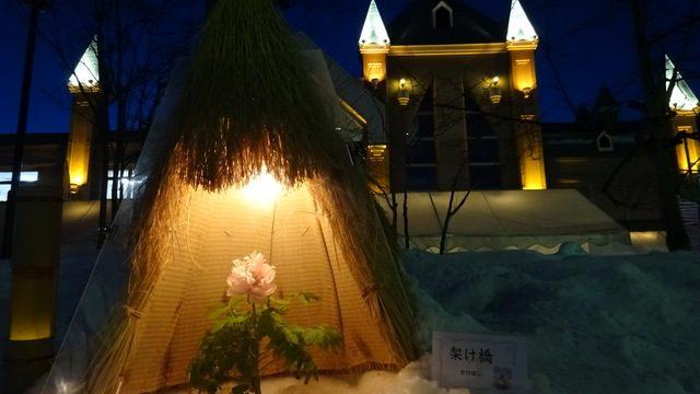 牡丹と太陽館