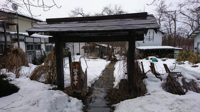 入り口の門