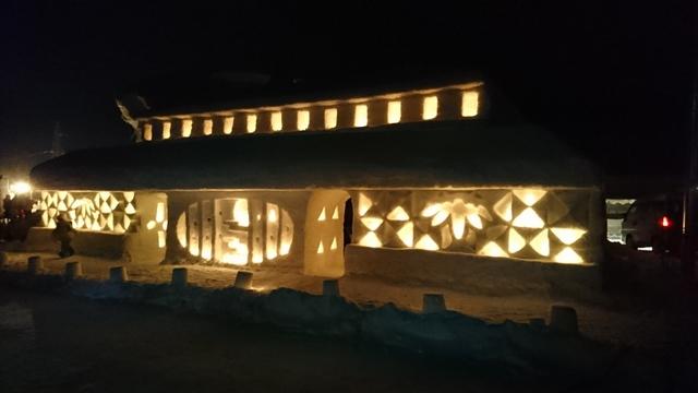 雪旅籠の灯り