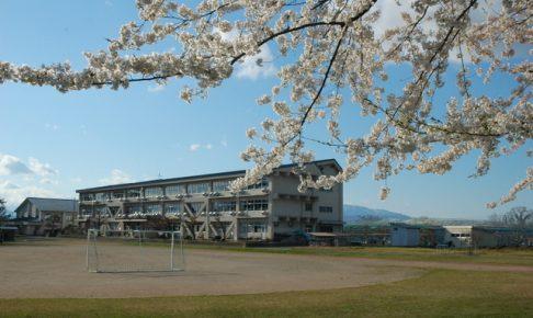 成生小学校